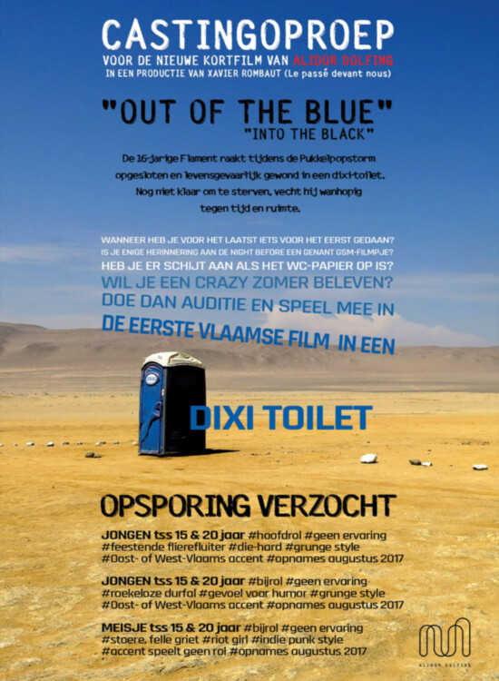 Out of the Blue, Alidor Dolfing, kortfilm